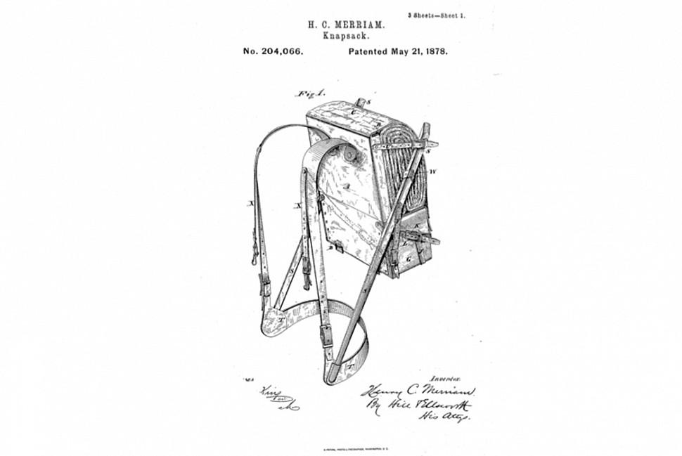 Первая безумная необычная попытка Генри Мерриама. Изображение из патента гугл
