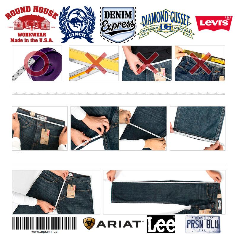 Как правильно определить размер мужских и женских джинсов Lee?