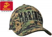 Rothco Deluxe Marines Low Profile Insignia Cap Woodland Digital Camo 9588