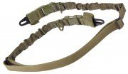 Оружейный ремень Rothco 2-Point Tactical Rifle Sling - Olive Drab - 4654