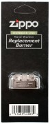 Zippo Hand Warmer Replacement Burner (44003) 4634